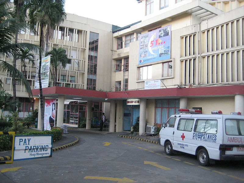 Dr. Fe Del Mundo Medical Center (Children's Medical Center of the Philippines)